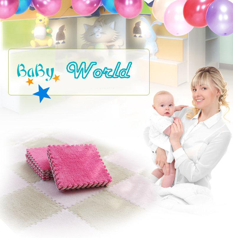 שטיחוני זחילה לתינוק
