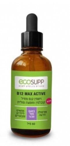 בי 12 מקס אקטיב - B12 MAX ACTIVE