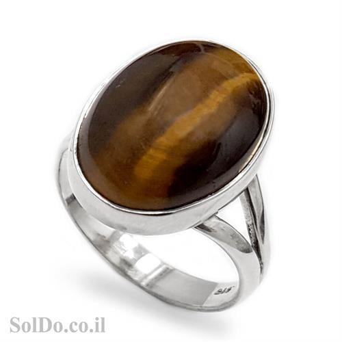 טבעת כסף משובצת אבן אבן עין הנמר RG5991