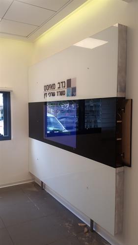 מסך זכוכית לטלויזיה 3