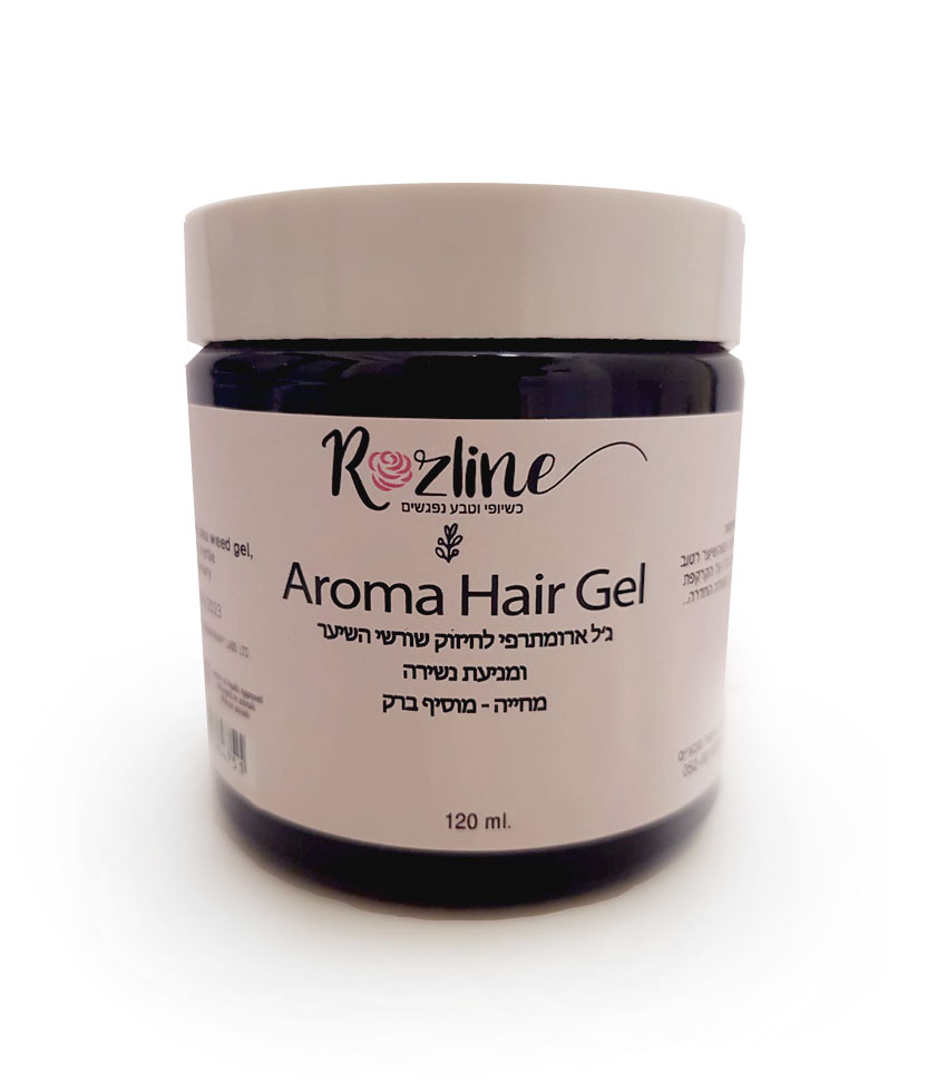 Aroma Hair Gel ג'ל ארומתרפי לחיזוק שורשי השער ומניעת נשירה