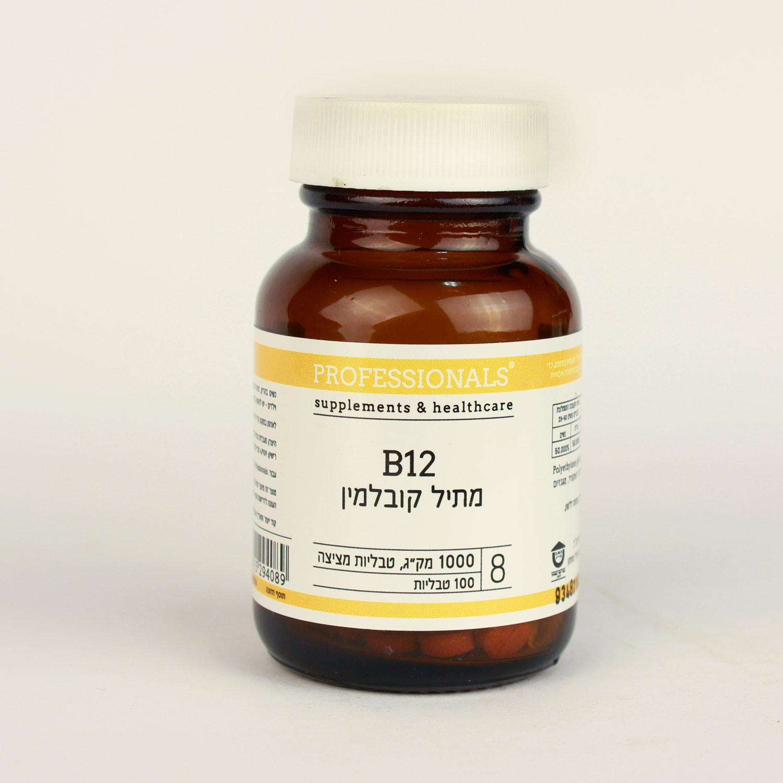 בי 12 מתיל קובלאמין - Vitamin B12