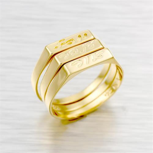 טבעת שם בעיצוב אישי גולדפילד 18 קראט איכותית עדינה יפיפיה