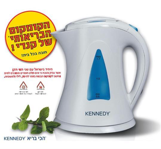 קומקום חשמלי Kennedy KN925 1.7 ליטר