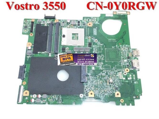 החלפת לוח אם ראשי במחשב נייד דל  Dell Vostro 3550 V3550 CN-0Y0RGW Notebook system board