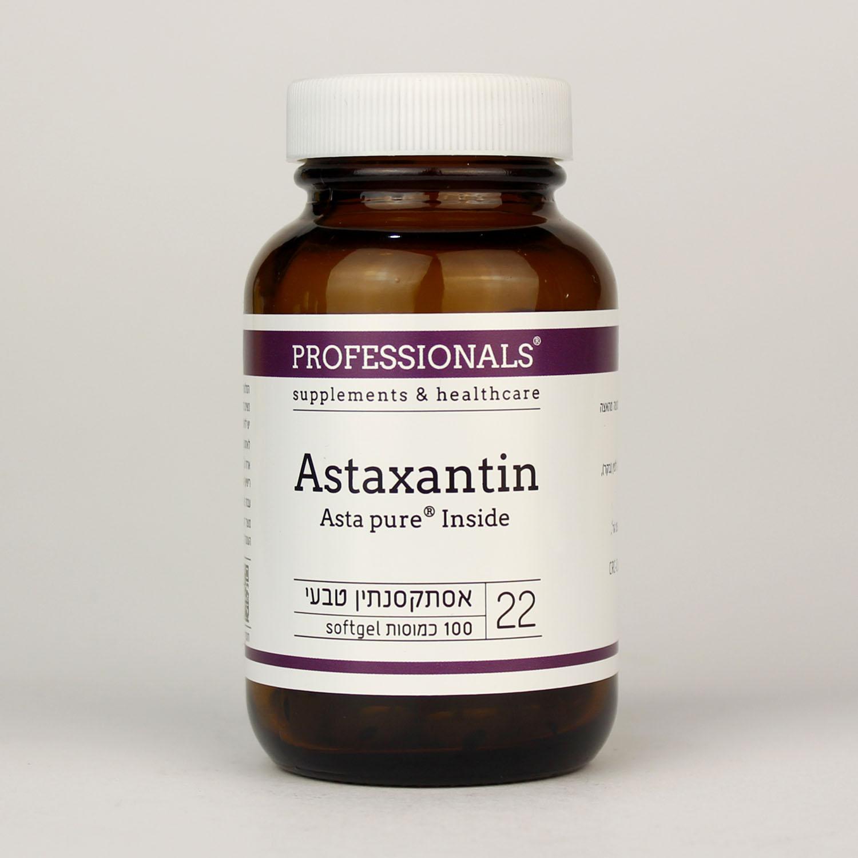 כמוסות אסתאקסנתין - Astaxanthin
