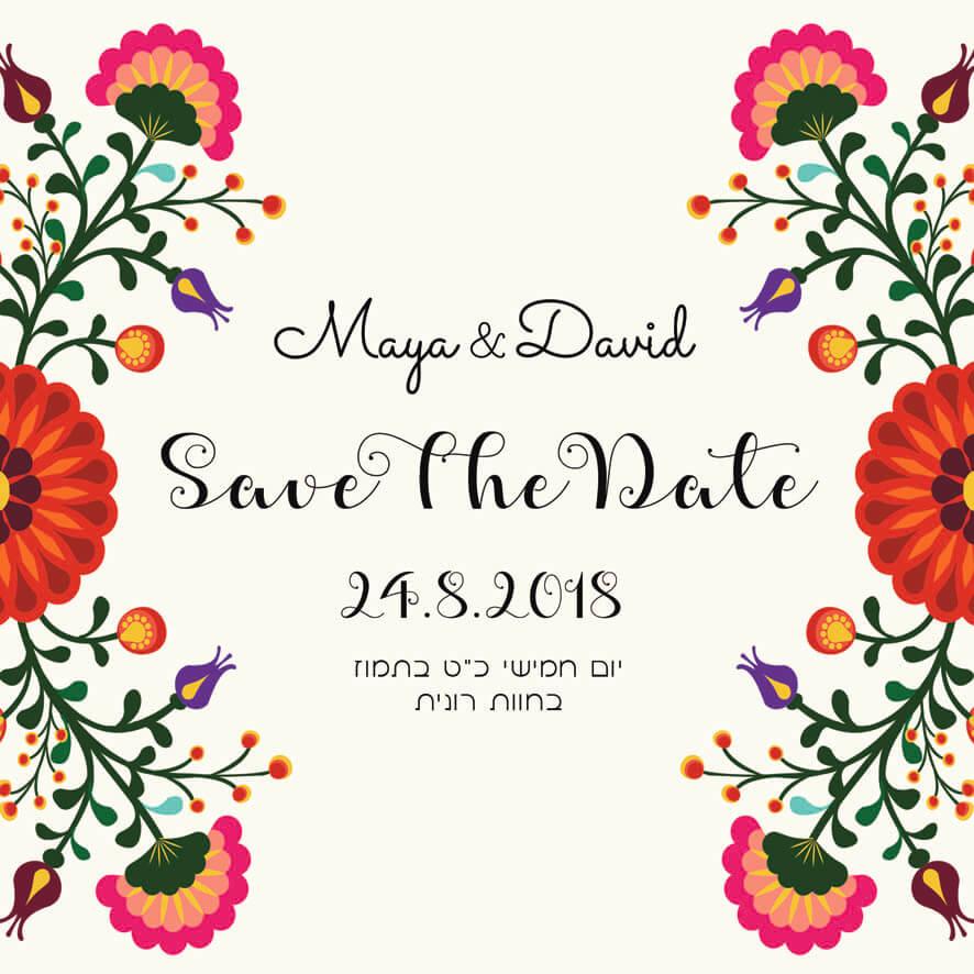 SAVE THE DATE - Balkan