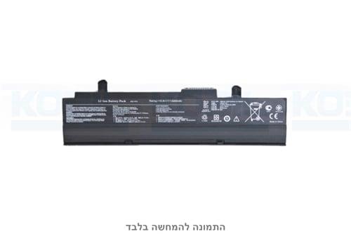 סוללה חליפית למחשב נייד Asus 1015/1215P