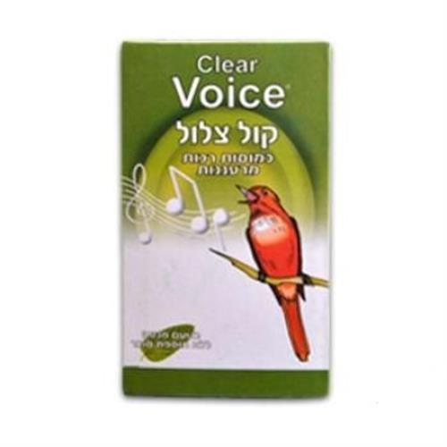 Clear Voice קול צלול 24 כמוסות רכות מרעננות בטעם מנטה ללא תוספת סוכר
