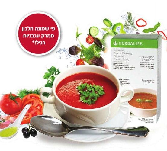 מרק עגבניות גורמה