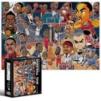 פאזל 2000 חלקים כדורסל