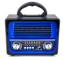מערכת שמע ניידת NS-1383BT רטרו