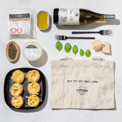 שף BOX להכנת פסטה קשיו אה פפה