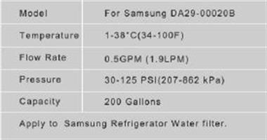סנן מים למקרר סמסונג מדגם:  DA-97  DA29-00020B