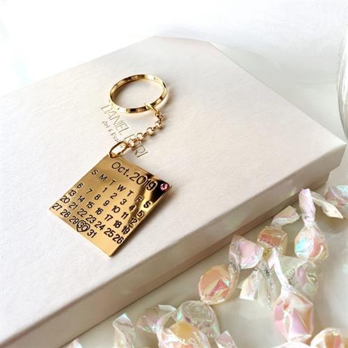 מחזיק מפתחות- לוח שנה זהב