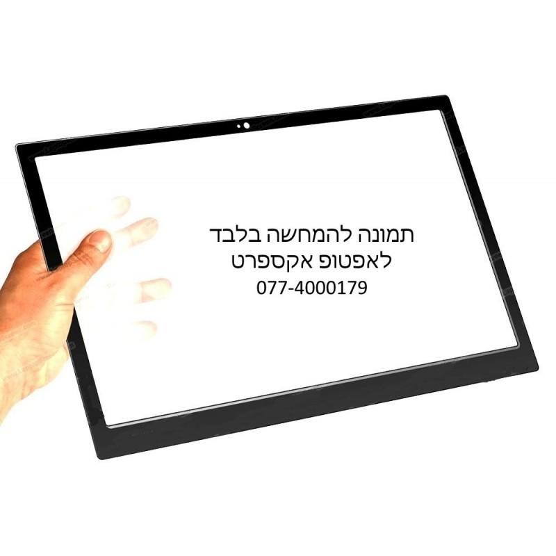 מסך מגע דיטייזר 14 להחלפה במחשב נייד לנובו טאץ בלבד Lenovo 14inch Yoga 500 Touch Screen Glass digitizer
