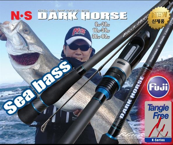 Dark Horse Sea bass