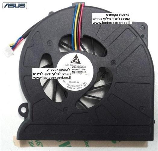 מאוורר למחשב נייד אסוס Asus A52 / K52 / K72 / N61 KSB06105HB -9J73 CPU Cooling Fan