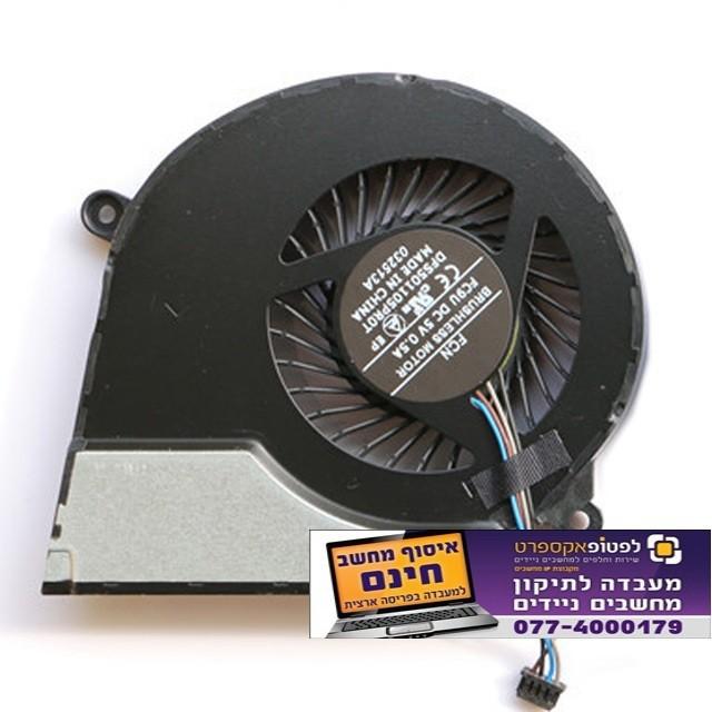מאוורר למחשב נייד HP Pavilion 15-E 17-E CPU Cooling Fan