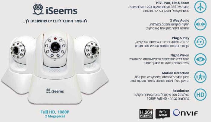 מצלמת אבטחה  iSeems 1080P-Full HD PTZ וכרטיס זיכרון 32GB מתנה