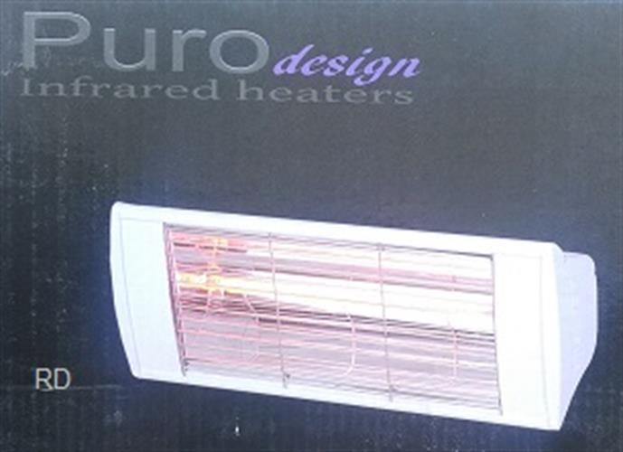 תנור חימום אמבטיה אינפרא אדום Puro 1500