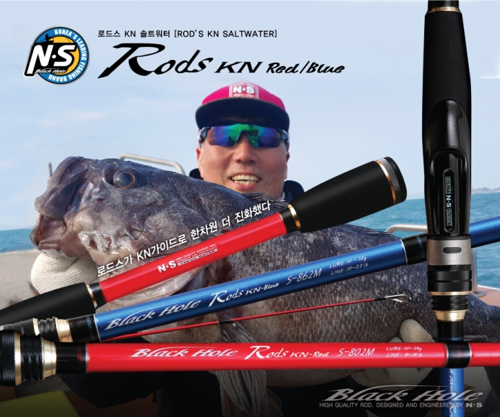 Rods KN saltwater