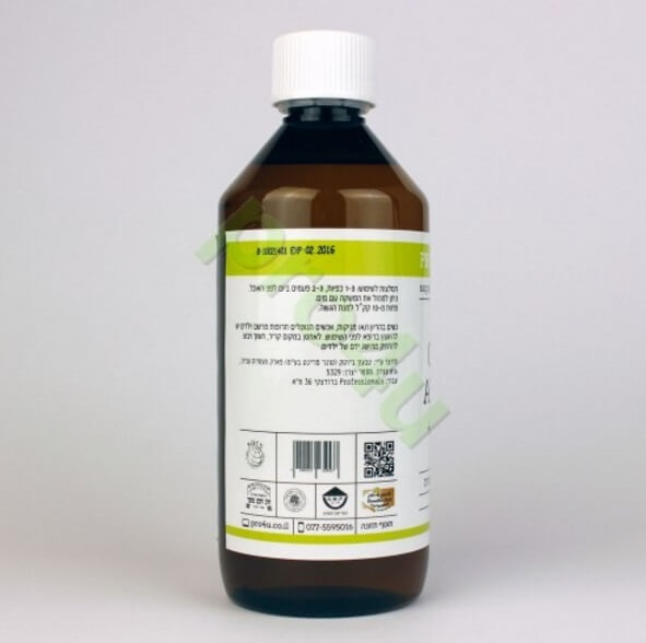 משקה אלוורה בתוספת צמחים - Organic Aloe Vera