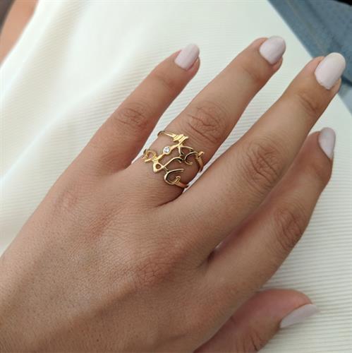 טבעת עם חיתוך שמות