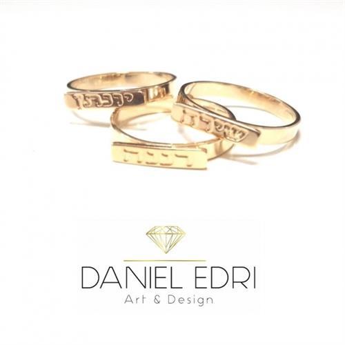 טבעת שורה 1 עם חריטה - גולדפילד/ כסף
