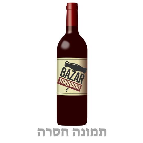 יקבי ירושלים שרדונה אמרלד ריזלינג  רוזה
