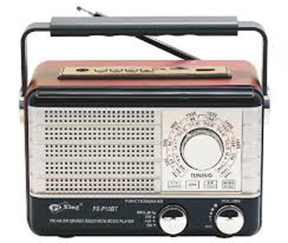 רדיו רטרו P10BT