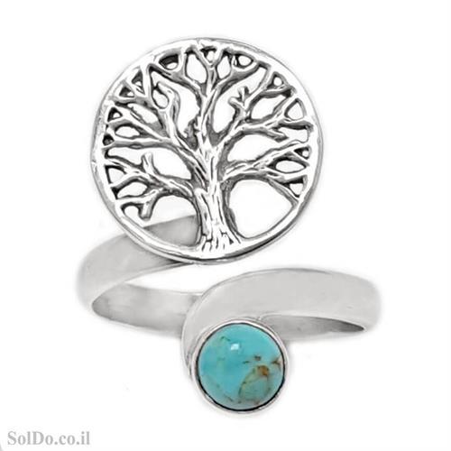 טבעת עץ החיים מכסף משובצת אבן טורקיז  RG6098 | תכשיטי כסף 925 | טבעות כסף