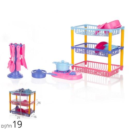 צעצוע אגרן כלי מטבח 3 קומות