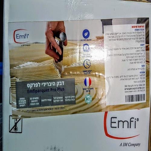 """דבק היברידי לפרקט עץ, 21 ק""""ג, תוצרת Emfi, צרפת"""