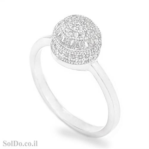 טבעת מכסף משובצת אבני זרקון  RG6150 | תכשיטי כסף | טבעות כסף