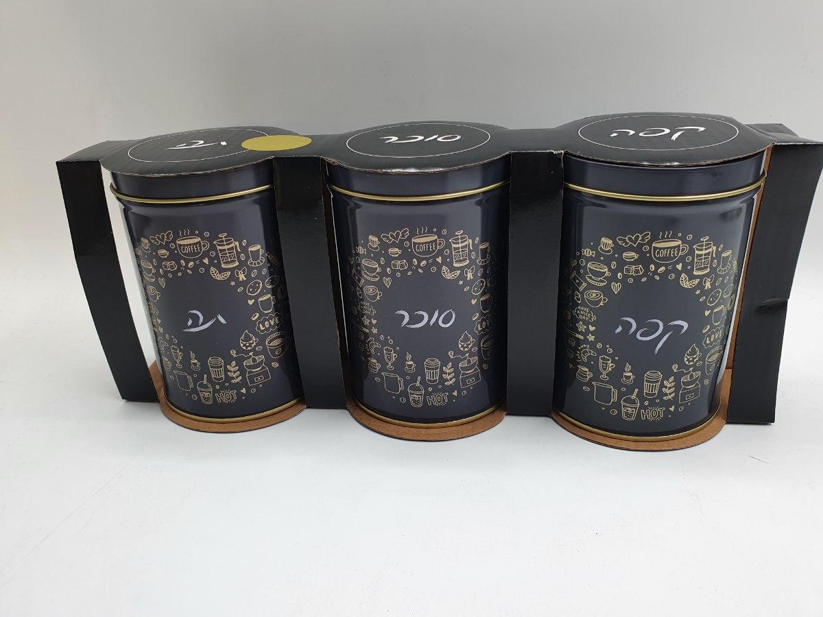 סט שלישיית כלים לתה קפה סוכר ממתכת שחור
