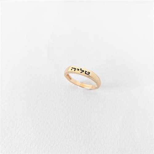 טבעת חותם דקה