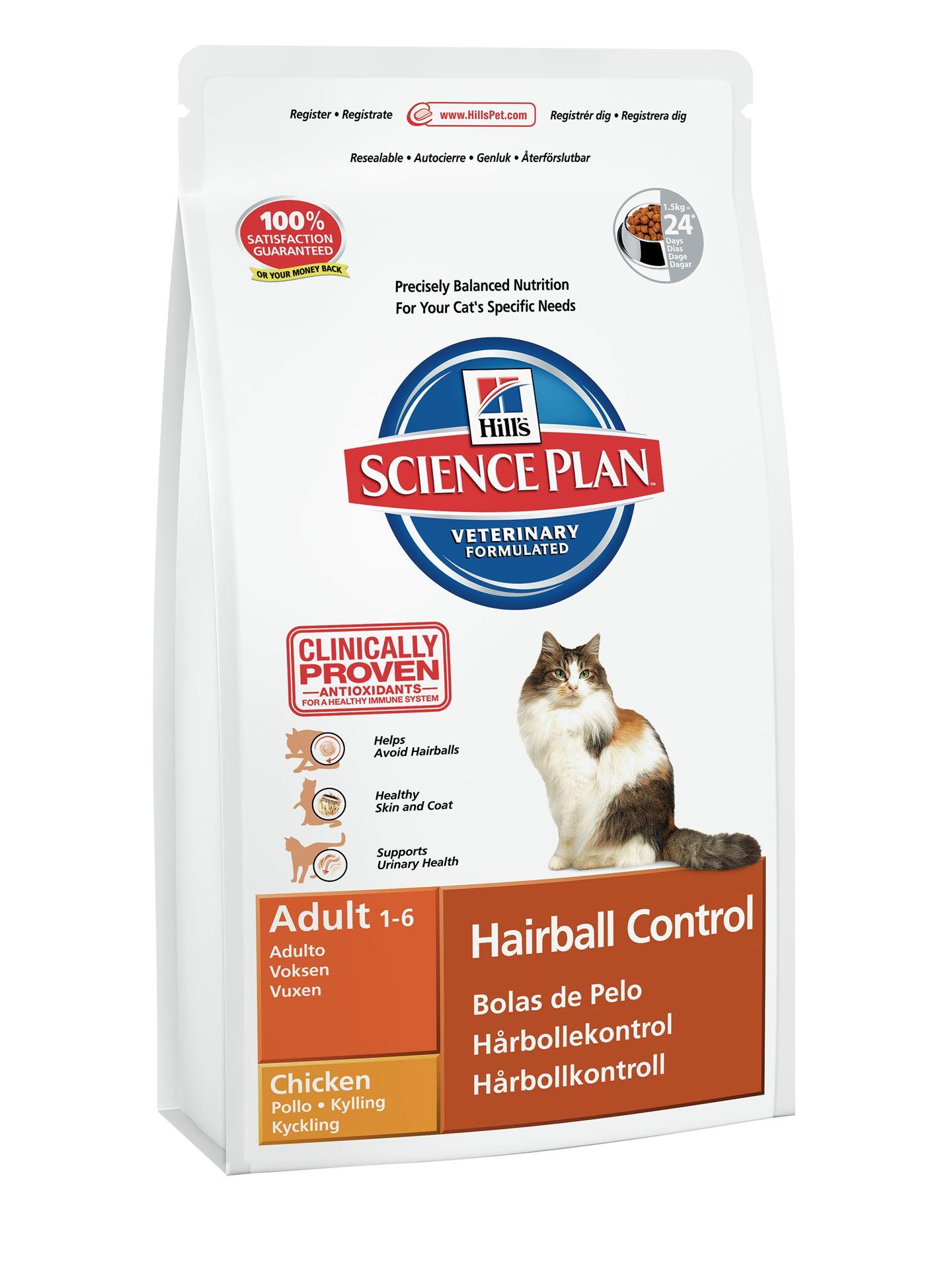 """הילס Science Plan היירבול אינדור לחתולים בוגרים (עוף) 3 ק""""ג"""