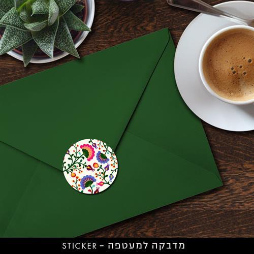 מדבקות למעטפה
