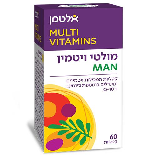 -- אלטמן מולטי ויטמין לגבר -- 60 קפליות |  בתוספת Q10