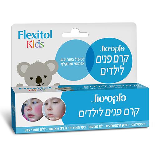 פלקסיטול קרם פנים לילדים, 56 גרם, אלטמן