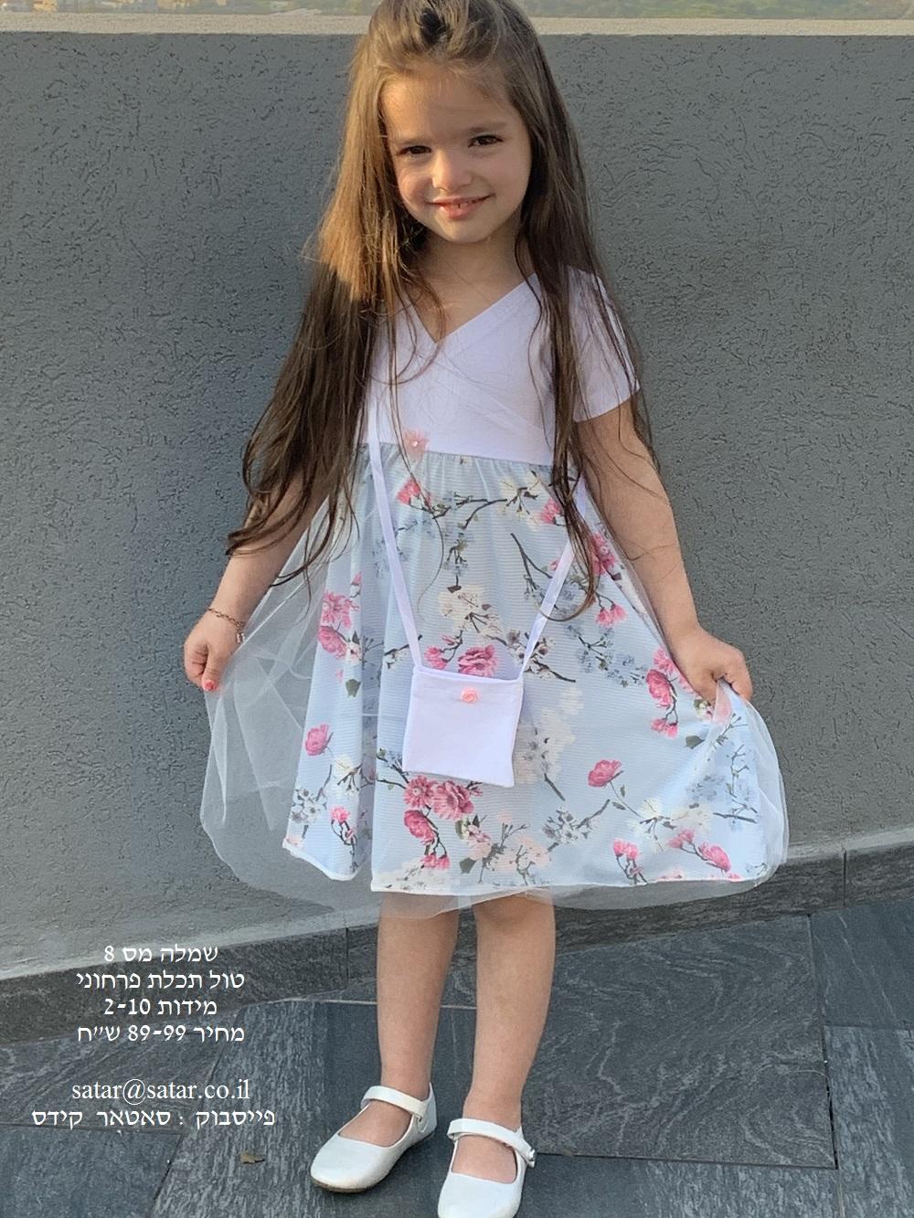 השמלה במידות 6-10 ללא שרוול