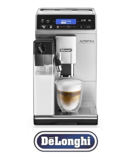 DeLonghi מכונת קפה אוטומטיתOne Touch  AUTENTICA דגם  ETAM29.660.S