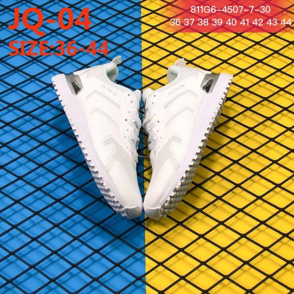נעלי אדידס XZ750
