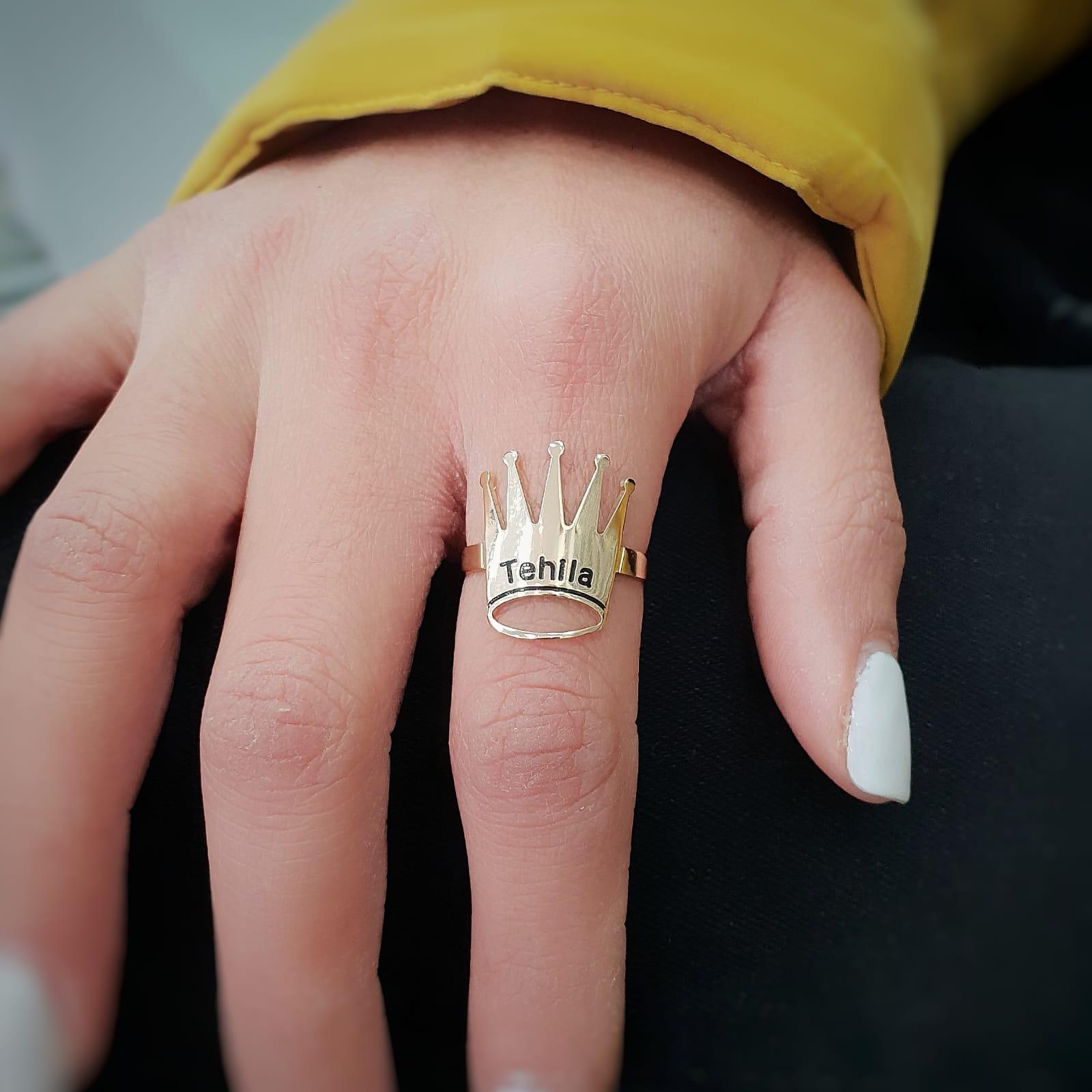 טבעת כתר גולדפילד/כסף 925 עם חריטה