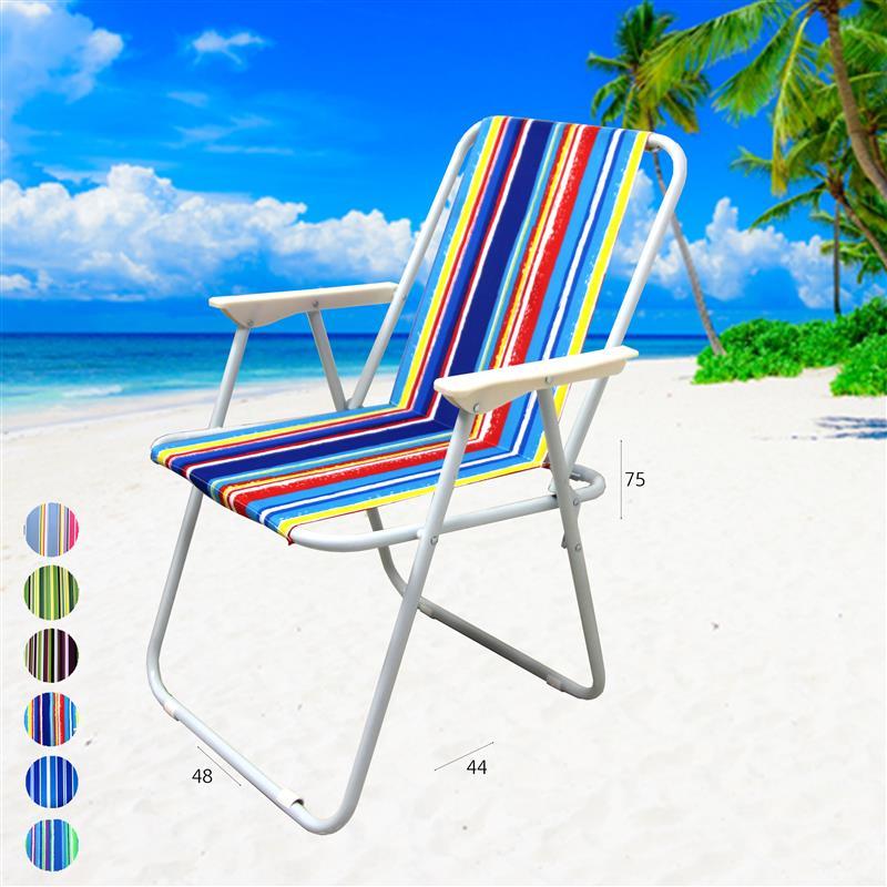 כסא חוף פסים מתקפל