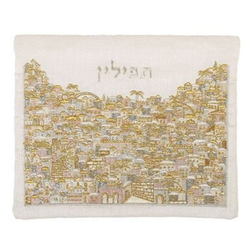 כיסוי תפילין רקמה מלאה דגם ירושלים כסף וזהב