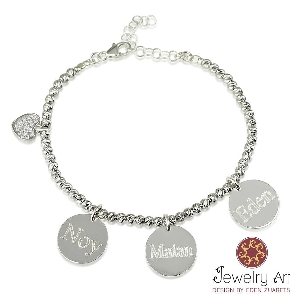 צמיד  ״שביל מטבעות״  עיצוב אישי