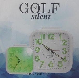 שעון מעורר צלצול פעמון גולף GOLF 9802 מנגנון שקט