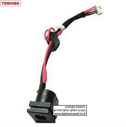 שקע טעינה למחשב נייד טושיבה Toshiba L510 L515 L521 L526 L536 L538 Power DC Jack with Cable - PJ520